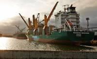 Terminal Marítimo Privativo de Cubatão