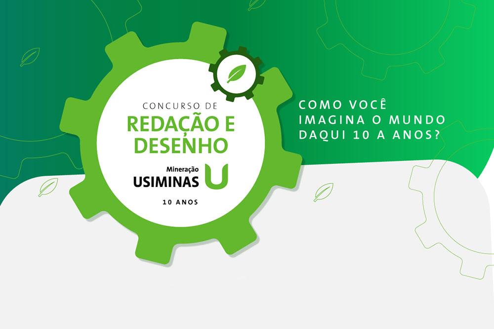 Concurso para estudantes da rede municipal de Itatiaiuçu na área!